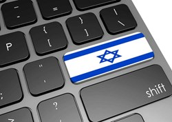 Innovation in the ICT Sector in Israel