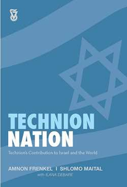 Launch of the new book Nation of Technion