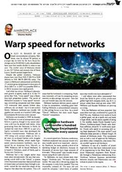 Warp speed for networks