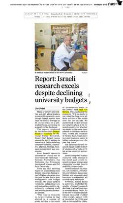 Report: Israeli research excels despite declining university budgets