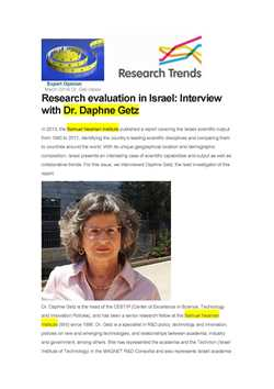 Research evaluation in Israel: Interview with Dr. Daphne Getz