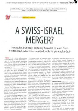 A Swiss-Israel merger?