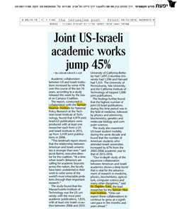 Joint US-Israeli academic works jump 45%