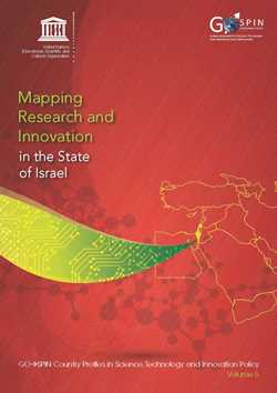 Mapping Research and Innovation in the State of Israel