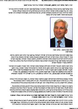 Exclusive Interview: Prof. Gershon Grossman, head of the Energy Forum at Samuel Neaman Institute