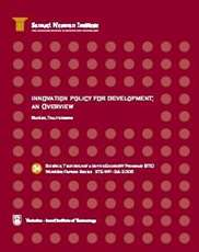 Innovation Policy for Development: an Overview STE-WP-34