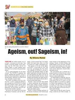 Ageism out! Sageism in!