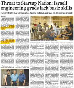 Threat to Startup Nation: Israeli engineering grads lack basic skills