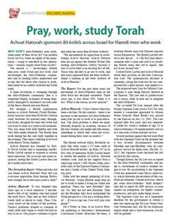 Prey, work, study Torah