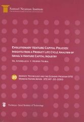Evolutionary Venture Capital Policies: Insights from a Product life Cycle Analysis of Israel