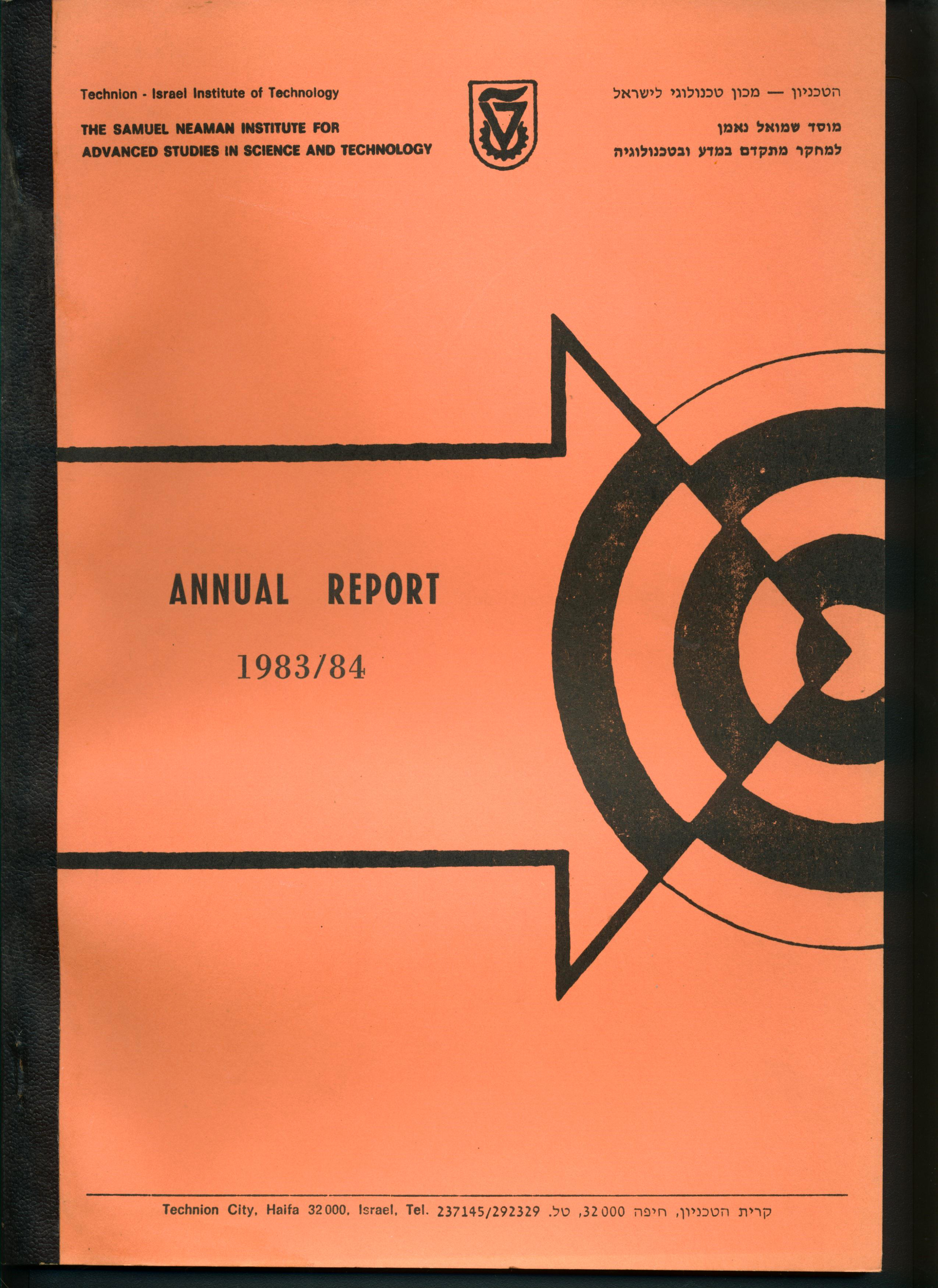 Annual Report 1983-1984 Samuel Neaman Institute