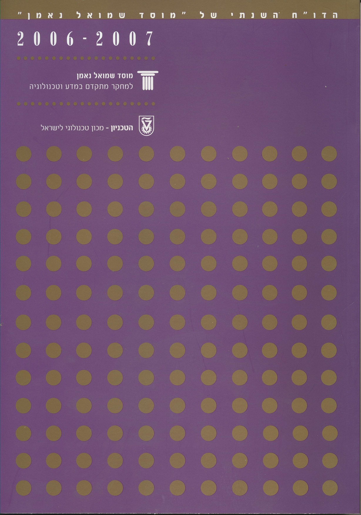 Annual Report 2006-2007 Samuel Neaman Institute