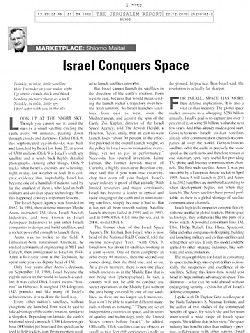 Israel Conqures Space