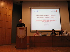 The second conference on Examining the centralization in the Israeli economy, and it
