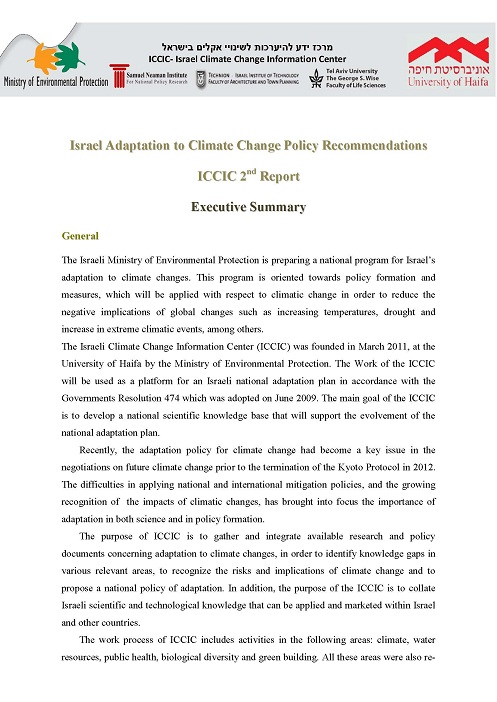 Report #2– Israel Adaptation to Climate Change Policy Recommendations- Executtiive Summary