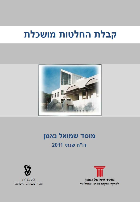 Educated Decision-Making: Annual Report 2011 Samuel Neaman Institute