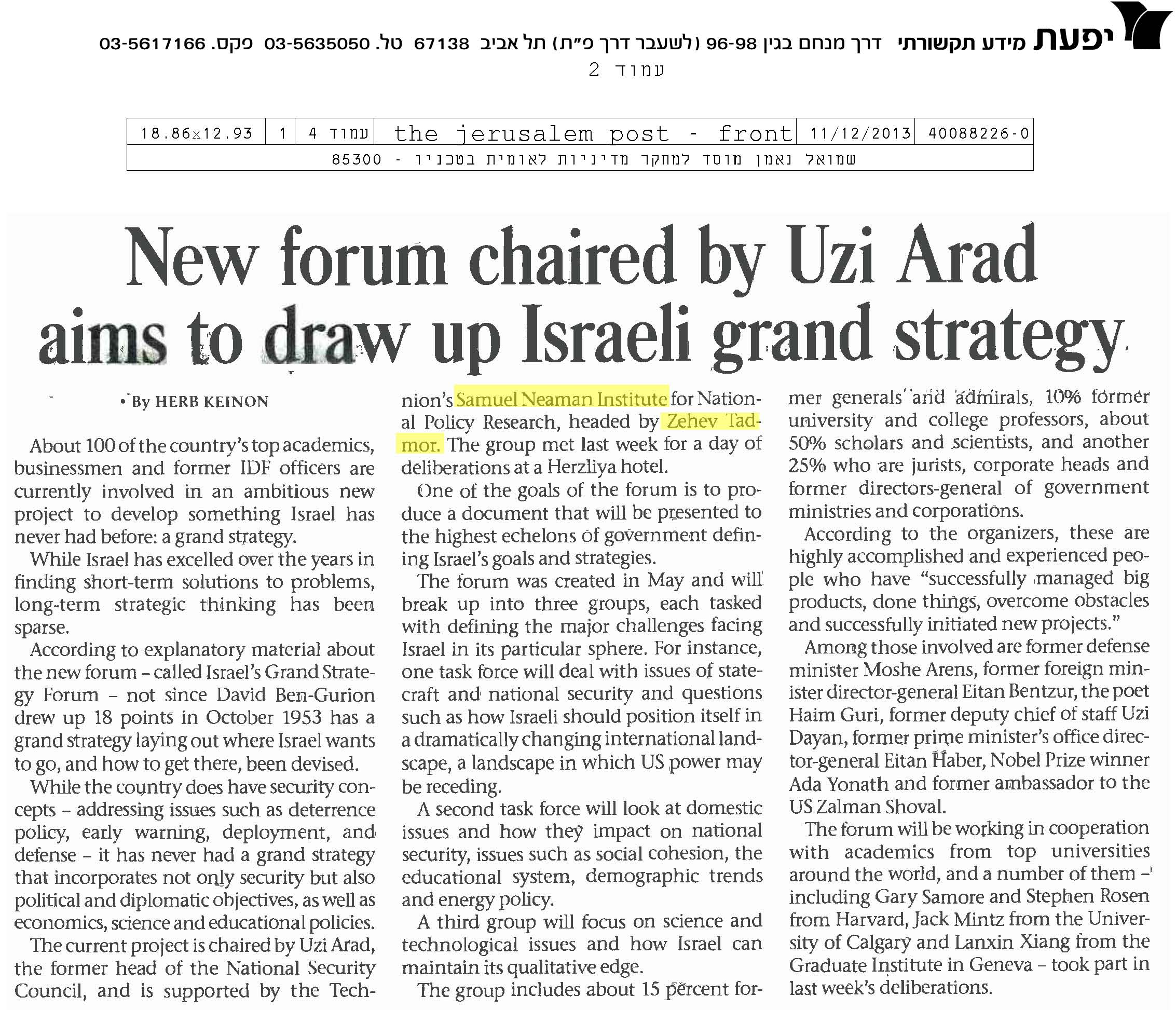 New forum chaired by Uzi Arad aims to draw up Israeli grand strategy