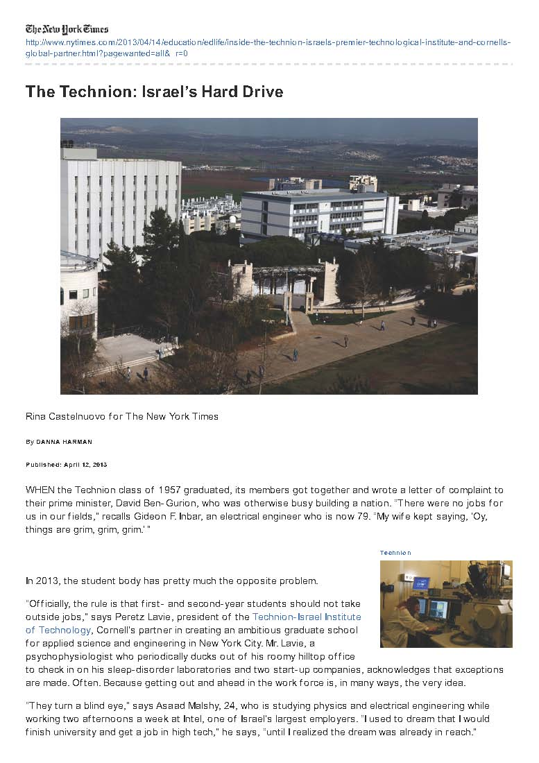 The Technion: Israel's Hard Drive