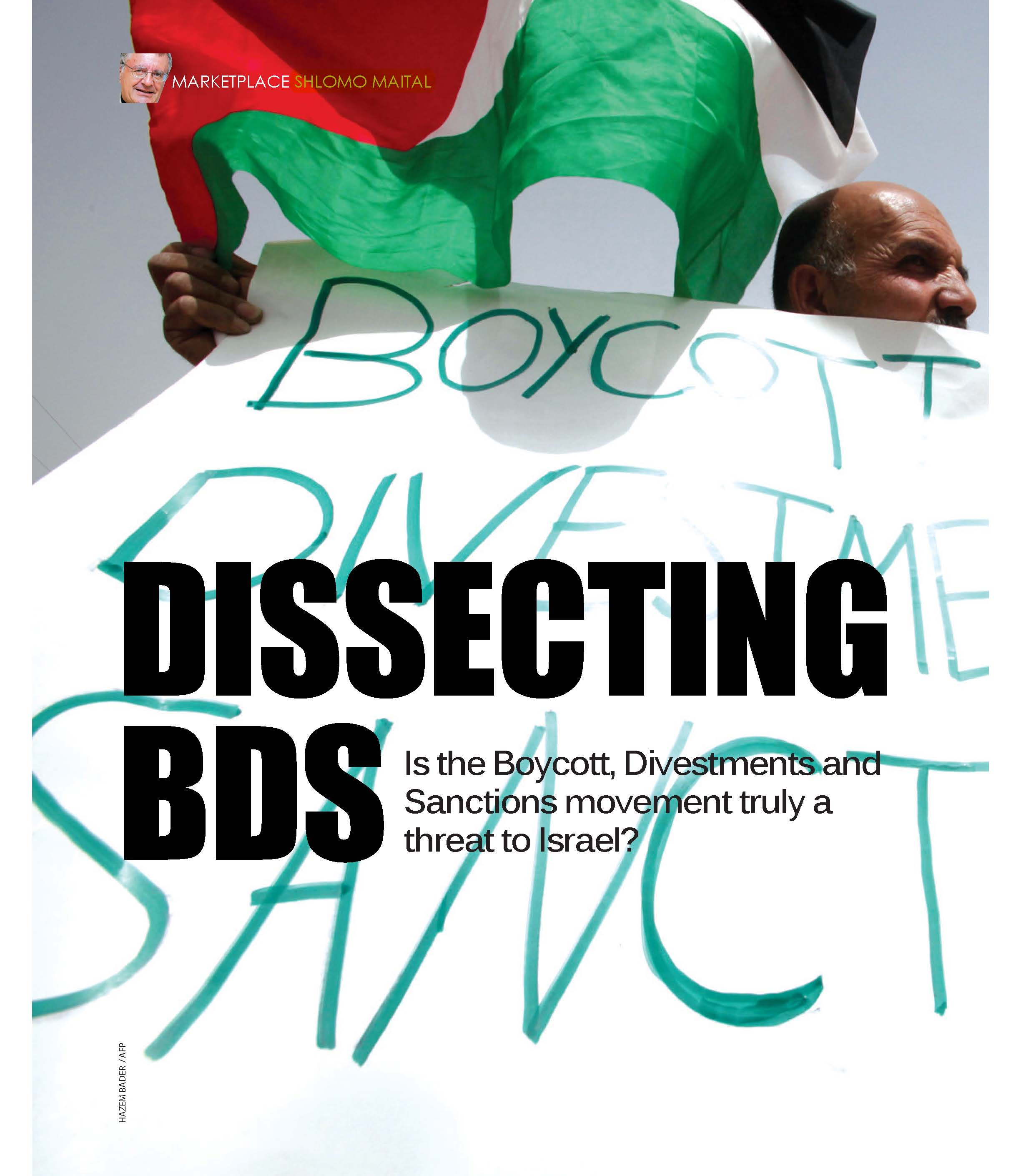 Dissecting BDS