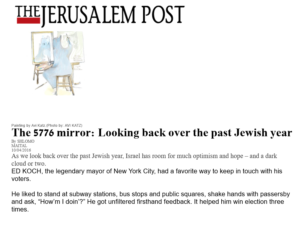 The 5776 mirror: Looking back over the past Jewish year