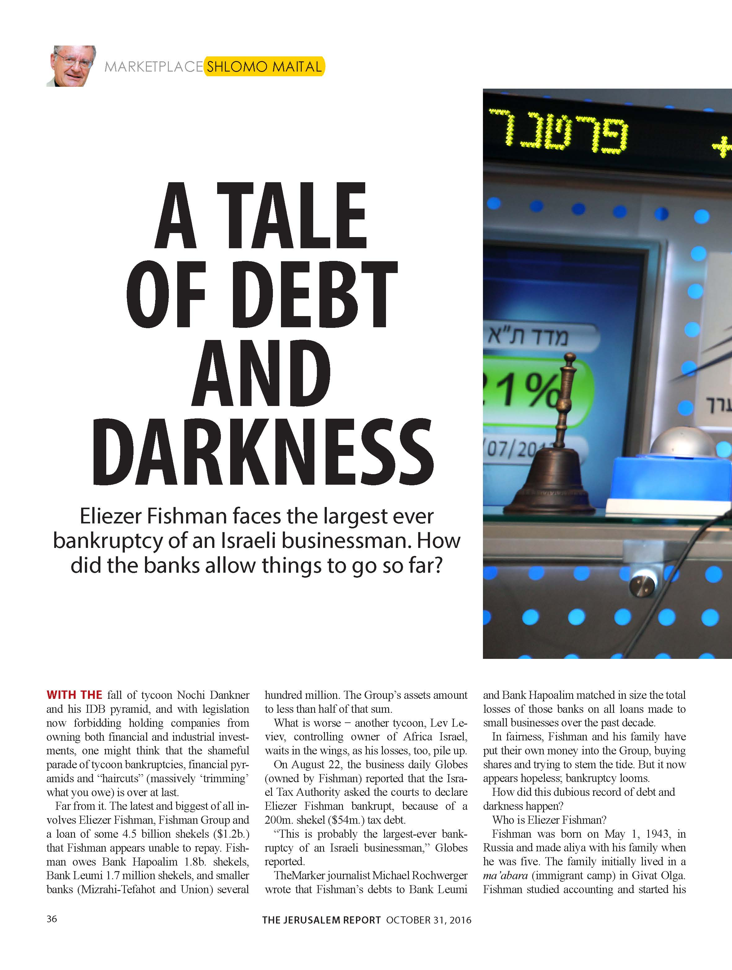 A Tale of debt and darkness