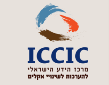 Designing the Israeli Climate Change Information Center (ICCIC) Website