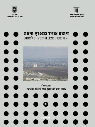 Air pollution in Haifa Bay - Status and recommendations