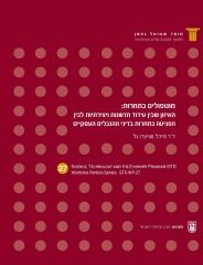 Monopolies in Competition:The Balance between Innovativeness and Competition in the Israeli Competition Law STE-WP-27