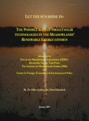 The Possible Role Of Israeli Solar Technologies In The Meadowlands