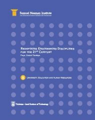 Redefining Engineering Disciplines for the 21st Century