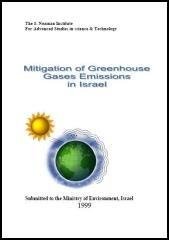 Alternatives for Reducing Greenhouse Gas Emissions in Israel