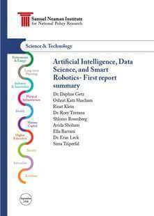 Artificial Intelligence, Data Science, and Smart Robotics- First report summary
