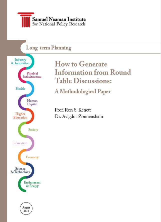 How to Generate Information from Round Table Discussions: A Methodological Paper