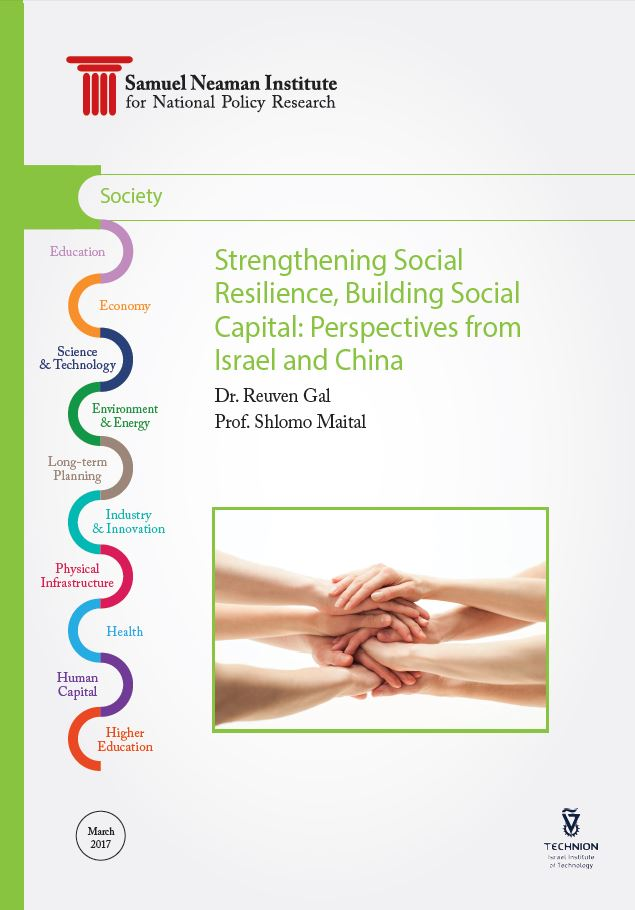 Strengthening Social Resilience, Building Social Capital: Perspectives from Israel and China