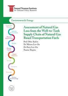 Assessment of Natural Gas Loss from the Well-to-Tank Supply Chain of Natural Gas Based Transportation Fuels