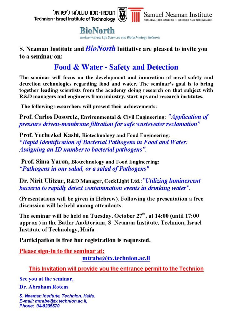 Bio-North seminar about Food & Water – Safety and Detection