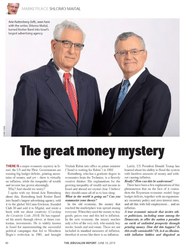 the great money mystery